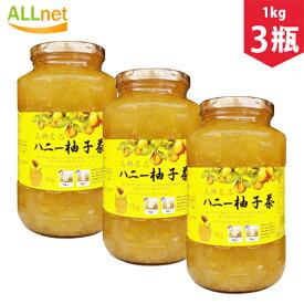 【まとめてお得】【送料無料】ハニー柚子茶 ハニー 柚子茶 1kg×3瓶セット 柚子 お茶 韓国食品 韓国お土産 蜂蜜
