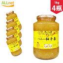 【まとめてお得】【送料無料】ハニー柚子茶 ハニー 柚子茶 1kg×4瓶セット 柚子 お茶 韓国食品 韓国お土産 蜂蜜