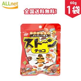 【全国送料無料】ヘテ ストーンチョコ 60g×1袋 ストーンチョコ 石ころチョコ チョコレート 菓子 韓国食品 韓国菓子