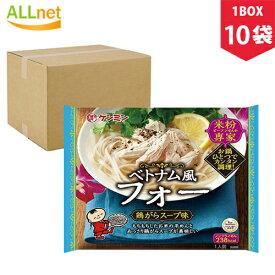 【まとめてお得・送料無料】ケンミン食品 ベトナム風フォー 68.9g×10袋(1BOX) ベトナム料理 ベトナム食品 フォー 米麺 鶏ガラスープ味