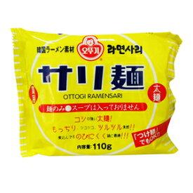 【オットゥギ】サリ麺/ラーメンサリ 1box 40個 【非常食品】【カップ】【ラーメン】【食材・料理】 【韓国 カップ麺】【インスタントラーメン】【冷麺】【韓国ラーメン】【セウタン麺】