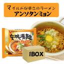 【送料無料】農心アンソンタン麺40個 (1box 韓国 ラーメン 輸入食品 輸入 韓国料理 韓国ラーメンの元祖