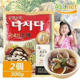【全国送料無料】韓国調味料 あさりダシダ(アサリダシダ) 300g×2袋セット
