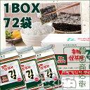 【即納】【ホンへ】三父子海苔 サンブジャ海苔 お弁当のり 1箱 韓国のり サンブジャ 韓国海苔 韓国のり