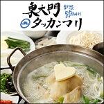 【送料無料】農心三養麺40個(1Box)40袋入り韓国ラーメン輸入食品輸入韓国料理韓国ラーメンの元祖【韓国商品のお店】