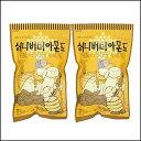 ハニーバターアーモンド 250g ×2袋セット ハニーバターアーモンド 韓国