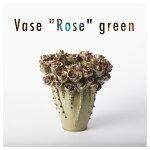 """DESPOTS/デスポッツおしゃれな花瓶""""Rose""""花束のようなフラワーベースグリーン/Lサイズ(高さ25cm×幅25cm)/インテリア/デザイン/北欧/大き目/オランダ/置物/陶器/天然/素材//独創性/緑/dp-rose-v25-g"""
