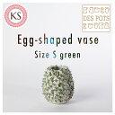 Egg 16 g thum