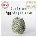 Egg 21 g thum