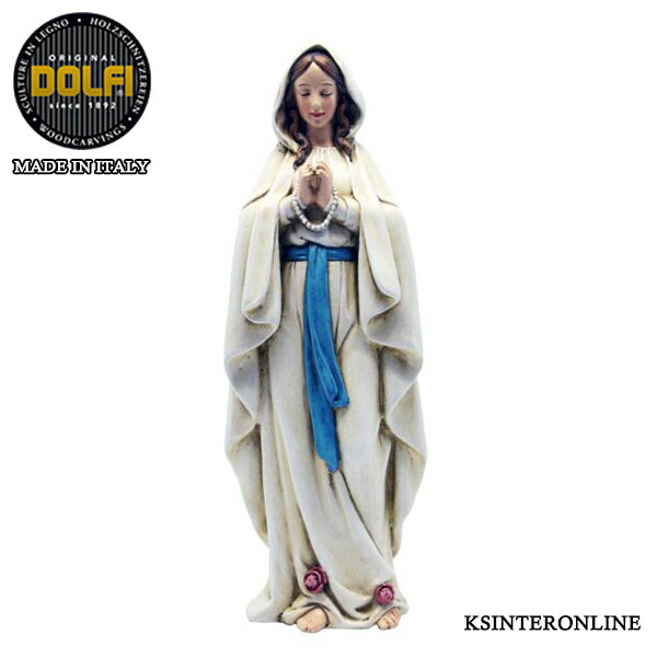 DOLFI ☆人形☆ 教会の聖人 人物 手塗り 手作り イタリアの木工芸品 クリスマスツリー 装飾 マスコット 本場 雑貨 丸太 まるた プレゼント 贈り物 Our Lady Of Lourdes by KSINTERONLINE