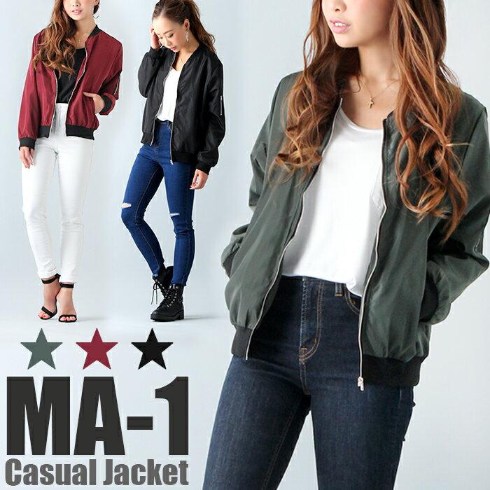 MA-1カジュアルジャケット【メール便送料無料】 ma−1 レディース