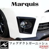 Marquisマーキー20後期型ヴェルファイア/ヴェルファイアハイブリッド専用エアロフォグダクトガーニッシュ(ANH/GGH/ATHZ/ZRグレード)カーボン製
