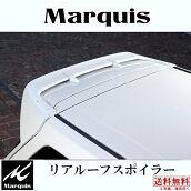 Marquis(マーキー)20型ヴェルファイア/ヴェルファイアハイブリッド専用エアロリアルーフスポイラー(ANH/GGH/ATH全グレード)FRP製