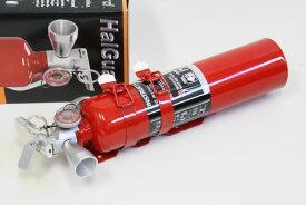 H3R HalGuard製ハロトロンガス 消火器 HG250R フェラーリ Ferrari 328 348 F355 360modena F430 458Italia ポルシェ911 等サーキットユーザーに☆