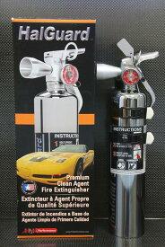 H3R HalGuard製ハロトロンガス 消火器(メッキタイプ) HG250C AE86 SW20 JZA80 JZX100 コペン 等サーキットユーザーに☆