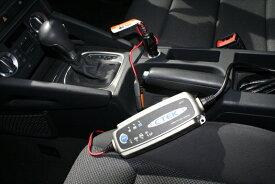 装着簡単☆バッテリーは常時満タン!シーテック(CTEK)バッテリー充電器《US3300》OPTIONシガーライターソケット付き メルセデスベンツ・BMW