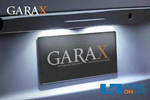 【200系ハイエース】ギャラクス GARAX LEDナンバーランプ