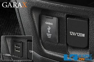 [停止] GARAX USB 开关孔盖丰田通用/b 型