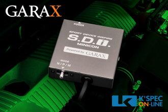GARAX S.D.i minicomputers