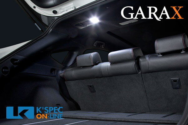GARAX ハイパワーLEDラゲージユニット