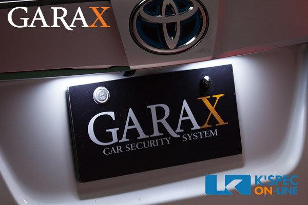 GARAX ハイパワーLEDライセンスバルブユニット 【30系アルファード/ヴェルファイア】