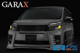 GARAX ウィンカーポジションキット ダブルクワッド2 【80系ノア/ヴォクシー/エスクァイア】
