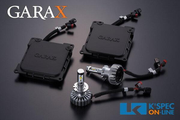 GARAX LEDボルトオンコンバージョンキット COVRA トヨタD4 [Aタイプ]