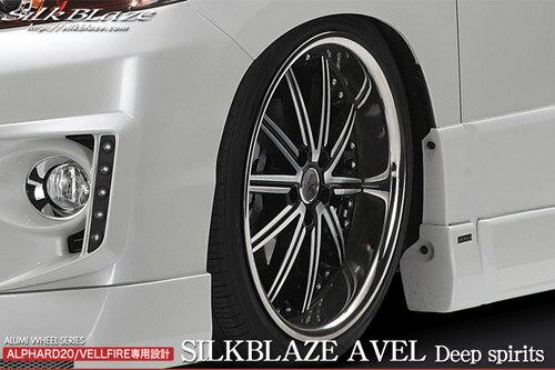 SilkBlaze AVEL Deep Spiritsアルミホイール20インチ×9.5J 20系アルファード・ヴェルファイア