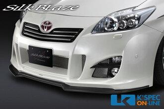 SilkBlaze GLANZEN front bumper 30 of Prius