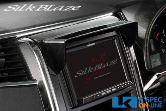 [销售结束]SilkBlaze丝绸铜焊超同色导航器面罩[红木风格黑木眼睛]20系统arufado·verufaia