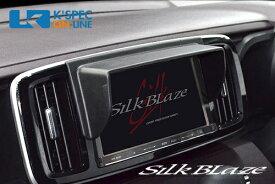 SilkBlaze シルクブレイズ 車種専用ナビバイザー N-ONE