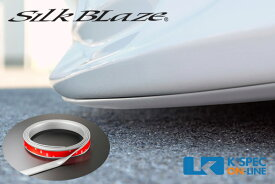 SilkBlaze エアロガード2 ホワイト 3m
