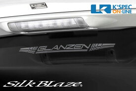 SilkBlaze GLANZEN リアウインドウステッカー