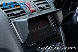 SilkBlaze 車種専用ナビバイザー【フォレスター】