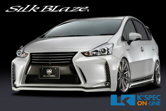 丰田40系统普锐斯α后半期SilkBlaze GLANZEN保险杠3P配套元件背雾有