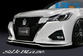 トヨタ【210系クラウン アスリート後期】SilkBlaze Cronus フロントスポイラー Type-S【ツートン塗装】
