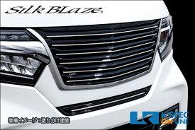 ホンダ【N-BOXカスタム JF3/4】SilkBlaze Lynx Works フロントグリル【未塗装】[代引き/後払い不可]