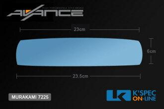 [销售结束]供AVANCE蓝色透镜宽大的房间镜子MURAKAMI 7225丰田泛使用的A