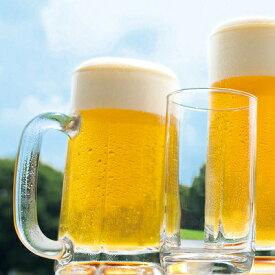 ビール ジョッキ 3個セット (1個あたり866円) アデリア Φ82×H157mm(500ml) 315 【食器洗浄機対応】【ラッキシール対応】