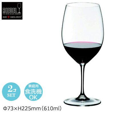 【送料無料】 RIEDEL (リーデル) VINUM (ヴィノム) カベルネ・ソーヴィニヨン / メルロー (ボルドー) ワイングラス ペアセット Φ73×H225ml(610ml) #6416/0