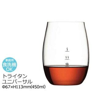 【食器洗浄機対応】見た目はガラスなのに割れないワイングラス!! トライタン ユニバーサルワイングラス Φ67×H113mm(450ml) GC706TR【業務用 プロユース アウトドア お花見 キャンプ バーベキュー