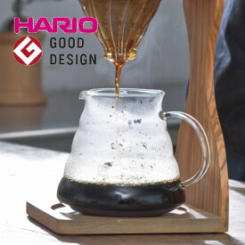 HARIO ハリオ 耐熱ガラス コーヒー サーバー V60レンジサーバー600 クリア Φ77×H120mm(600ml/2〜5杯用) XGS-60TB 【食器洗浄機対応】【電子レンジ対応】【熱湯対応】【ラッキシール対応】