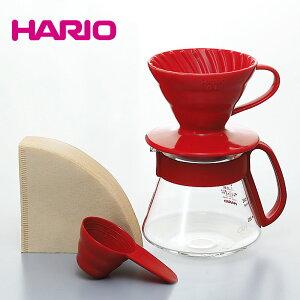 【有田焼】 HARIO ハリオ V60 セラミック コーヒー ドリッパー & 耐熱ガラス ポット セット レッド 360ml(1〜2杯用) 【食器洗浄機対応】【電子レンジ対応】【熱湯対応】 VDS-3012R【ラッキシール対