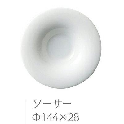 【日本製】 受け皿 ソーサー comodo コモド 小田陶器 φ144×H28mm