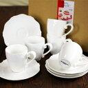 【送料無料】 コーヒー カップ & ソーサー 5客セット アラベスク TW-840【ラッキシール対応】
