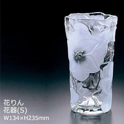 ガラス 花びん 花りん 花器 Sサイズ アデリア Φ134×H235mm 9951