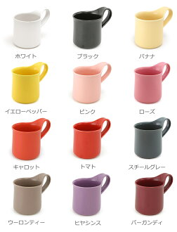 ☆ 9 / new products ☆ ZERO JAPAN (zero Japan) Cafe mug large W 130 x CFZ-02 D88×H108mm (300 ml)