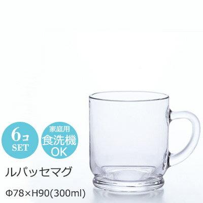 【日本製】 ガラス マグカップ ルパッセマグ 6個セット (1個当たり400円) アデリア Φ78×W109×H90mm(300ml) P-4615【ラッキシール対応】