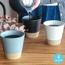 12オンス 陶器 フリーカップ 99%ポーセリン 白ホワイト/青ブルー/黒ブラック/アイボリー Φ95×H95mm(380ml 12oz) TAD…