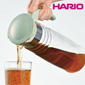 【日本製】 HARIO ハリオ 耐熱ガラス 水出しお茶ポット カゴアミ付 1200ml HCC-12DG【食器洗浄機対応】【熱湯対応】